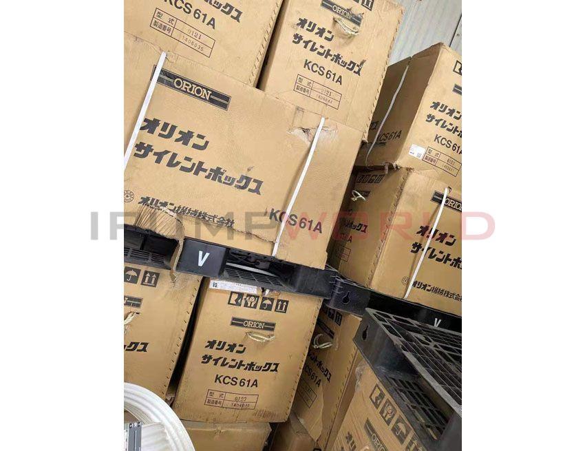 New ORION KCS61A Vacuum Pump